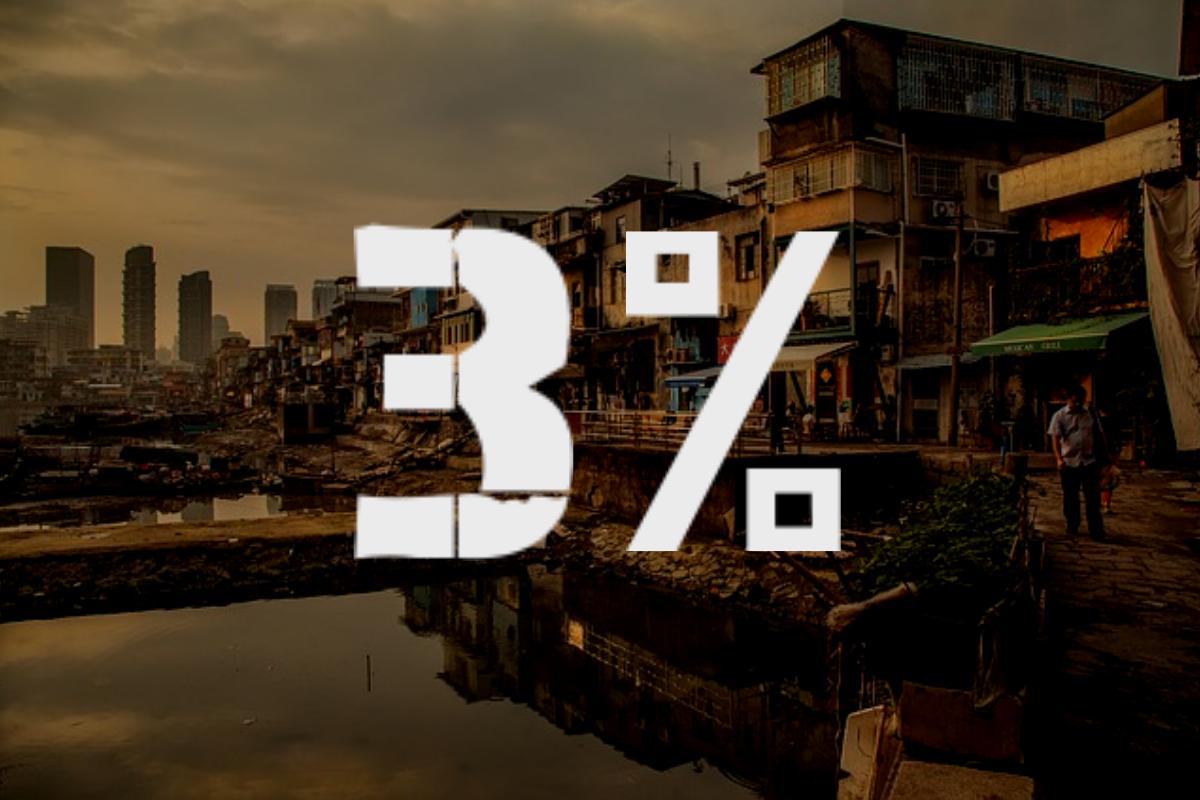 3%ネタバレ