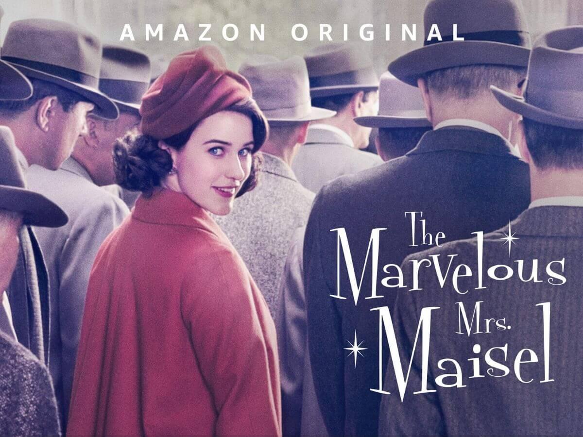 マーベラスミセスメイゼル